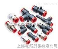 -X3029802,NORGREN螺纹软管接头价格