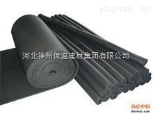 河北直销橡塑板防火不燃B1级橡塑板橡塑管 _保暖、隔热材料_仪表网