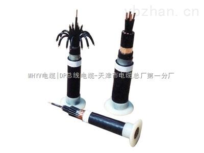 MKVV-控制电缆30x0.75矿用控制电缆
