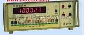 数字源表, 输出直流电压测量仪
