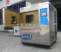 溫度衝擊試驗設備產品,用戶滿意