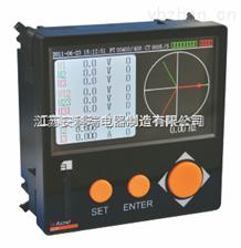 谐波质量分析仪表安科瑞APMD700谐波质量分析仪表