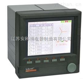 永利电玩app_APMD500电能质量在线监测