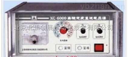 DL07-XC6000-高稳定度直流电压源