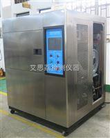 冷热冲击试验箱完善的服务体系