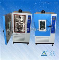 GT-LH-800大型熱老化試驗箱