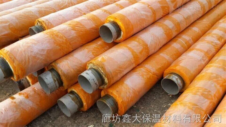 玻璃钢直埋缠绕聚氨酯保温管生产厂家zui新报价