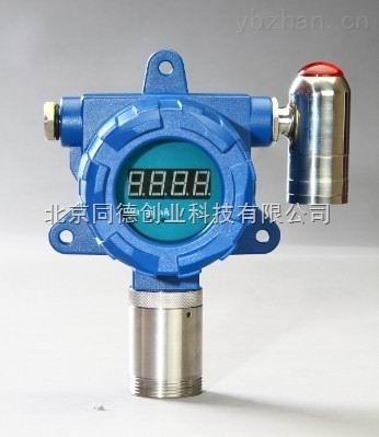 在線可燃氣體檢測儀QT90-EX-A/固定式可燃氣體報警儀