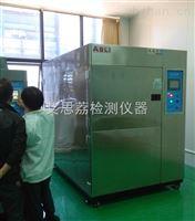 三箱式高低温冲击试验箱专业生产厂家