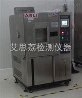 大型步入式实验室生产厂家介绍