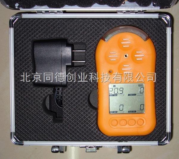 多功能气体检测仪TD-826-4/复合气体检测仪/多种气体检测仪