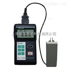 SK-300便攜式紙張水分測量儀含水率檢測儀器