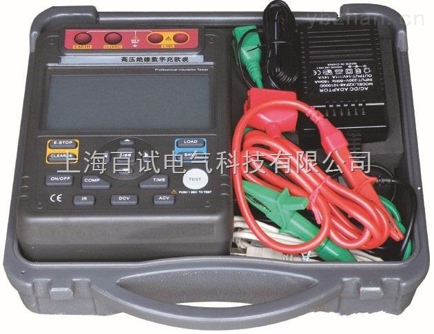 BS5000型高壓絕緣數字兆歐表
