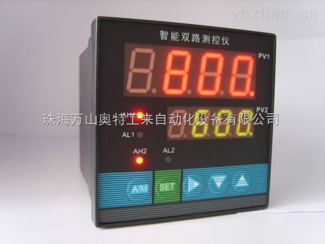 WSAT-D923-022-智能双路测控义WSAT-D923-022-23/23-HL/HL-2P