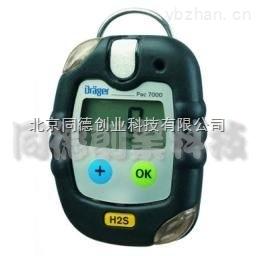 氣體檢測儀/氧氣檢測儀/氧氣測定儀/單一氣體檢測儀