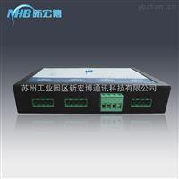 多功能数据采集器 水电气冷热 一体化能耗数据采集器