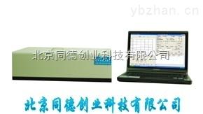 紅外光度測油儀/TD-JKY-2B紅外測油儀