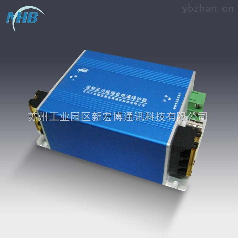 视频监控防雷器(三合一)XHB-SV-3/024V-