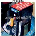 凱志CPA100-220