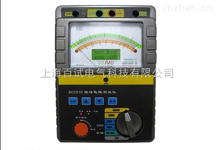 BS-2010型智能雙顯絕緣電阻測試儀