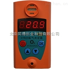 一氧化碳测定仪CTH10000