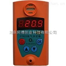 礦用氧氣測定器 礦用氧氣測定儀