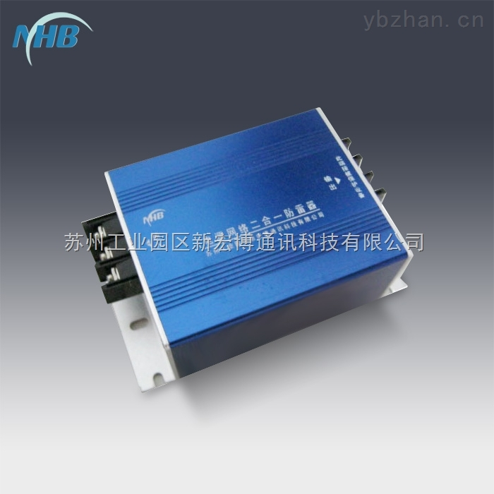 二合一防雷器 XHB-RJ45/2-220V 电源网络
