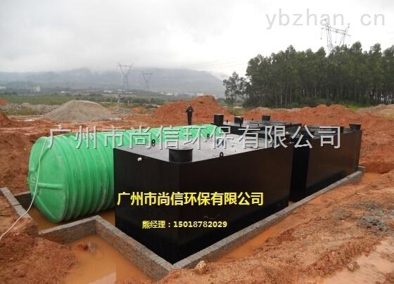 海南医疗污水处理设备