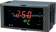 NHR-1100单路显示控制仪