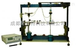 振动基础培训系统(VFT)