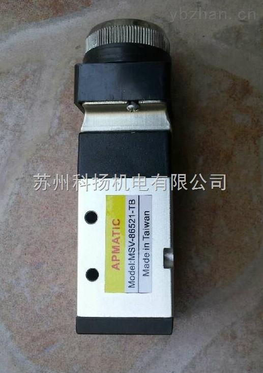 台湾新州APMATIC机械阀MSV86521TB