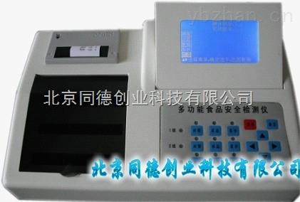 24通道多功能食品安全檢測儀TTJ8H24