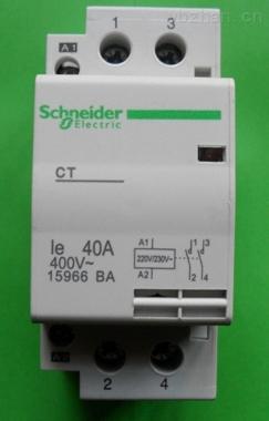 施耐德ct 1p/16a|ct家用接触器|ct交流接触器价格