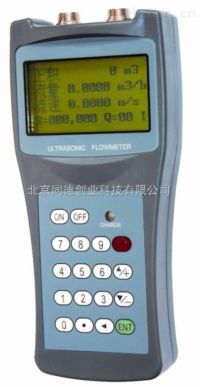 便携式声波流量计/手持式声波流量计便携式声波流量计