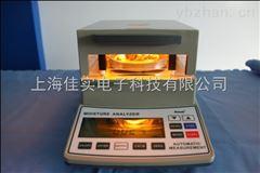 MS-100卤素水分仪烘干加热式烟草水分测量仪水分仪