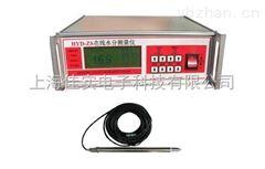 HYD-ZS在線式煤炭水分測定儀煤炭水分檢測儀水分儀
