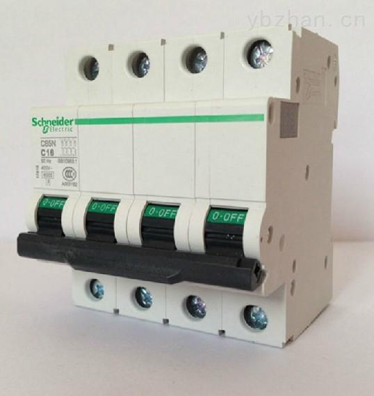 施耐德c65n 4p/63a 小型断路器价格