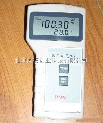 便攜式氣壓計/數顯氣壓計60~106KPa