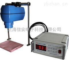 SH-8BH飼料水分測量儀飼料水分測控儀含水率檢測儀