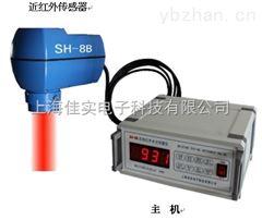 SH-8BB手持感应式中药饮片水分测定仪