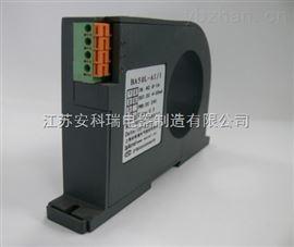 直接输入型电流变送器小型电流传感器BA50-AI/I(V)