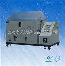 铜加速乙酸盐雾试验机