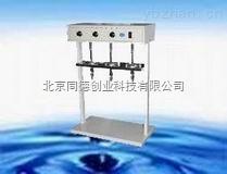 自動萃取裝置 三聯萃取器  自動萃取儀