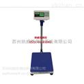 供應英展計數電子臺秤工業計數電子秤臺秤xk3150c