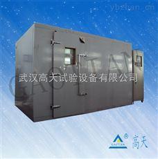 定制高温老化实验室