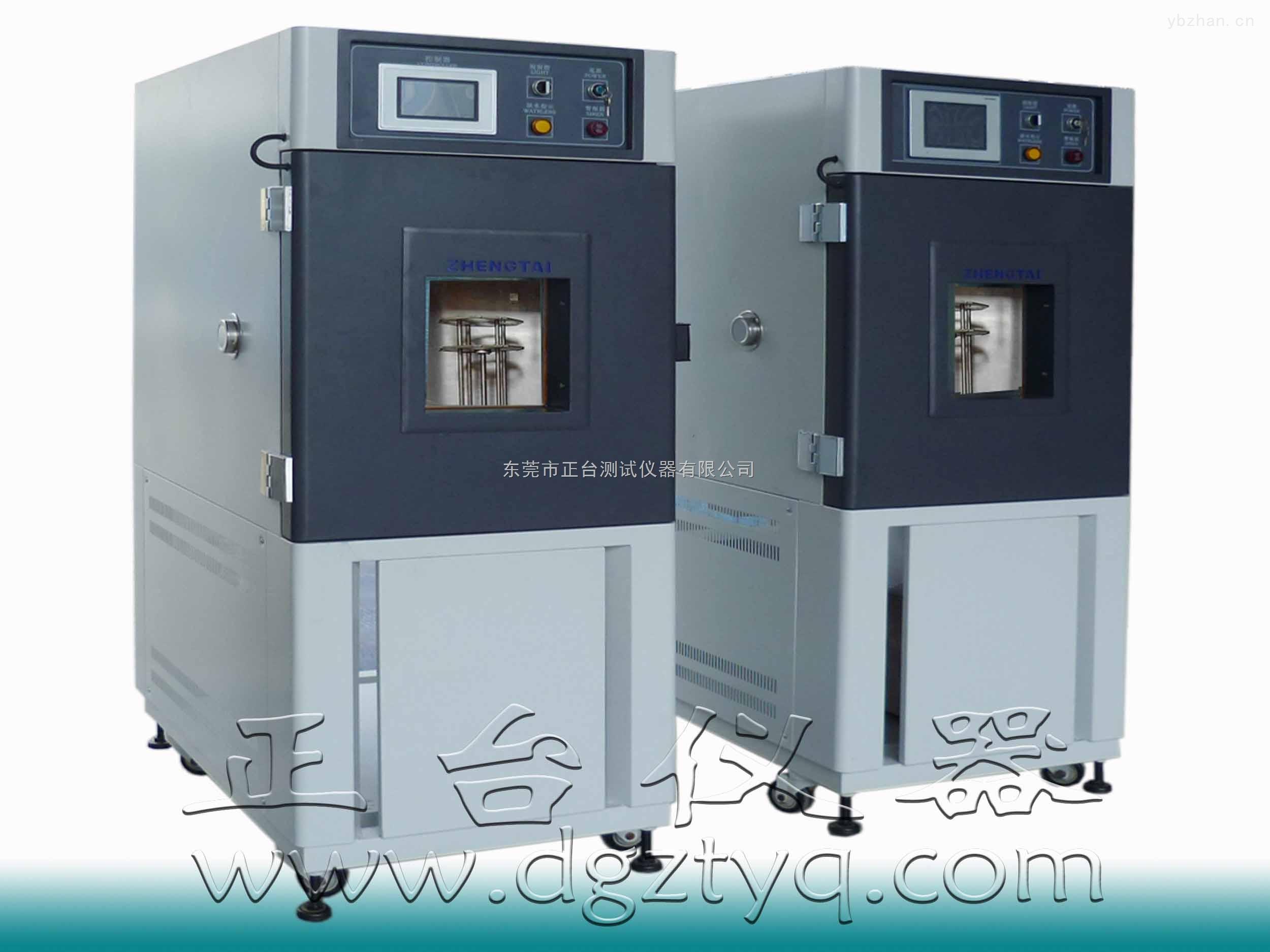 立式砖冻融试验机