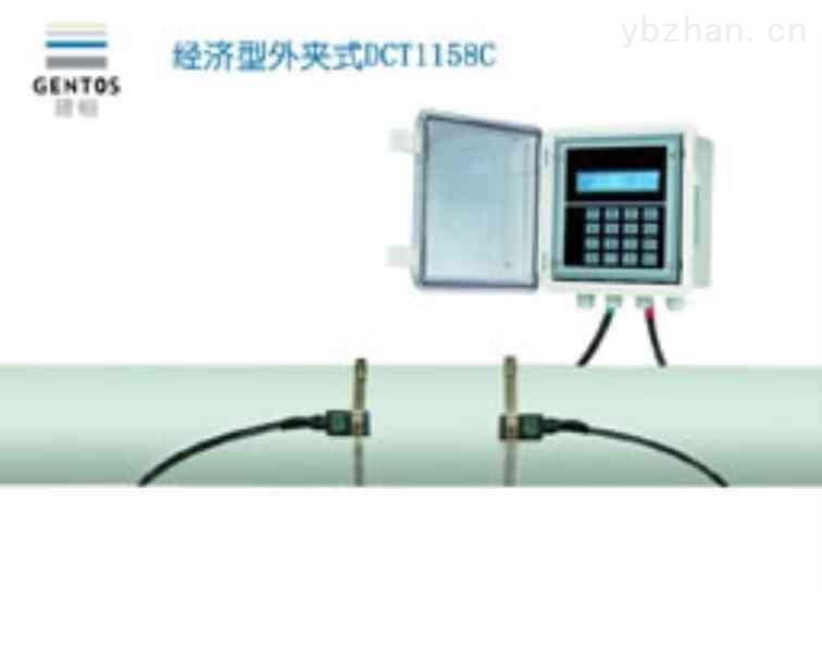 建恒dct1158c超声波流量计