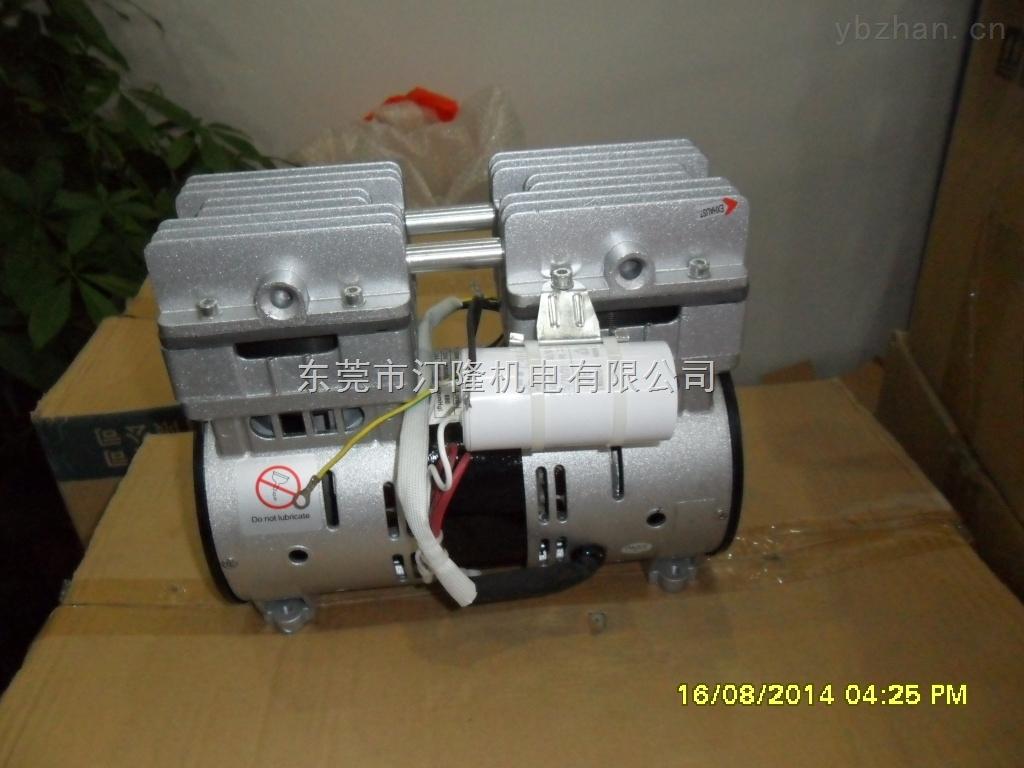 JY140活塞式无油真空泵/JY140无油真空泵 小型无油真空泵