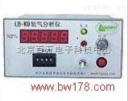 QT104-5-氮氣分析儀 耐腐蝕氮氣測定儀 智能控氮儀