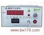 氮气分析仪 耐腐蚀氮气测定仪 智能控氮仪
